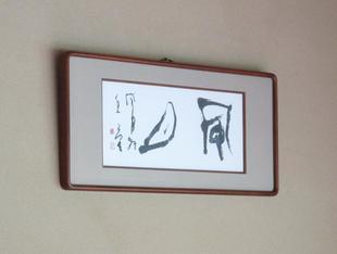 kyukin4.jpg