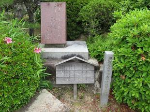 mimasaka1.jpg