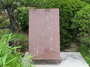 mimasaka3.jpg