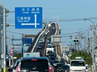 yushien49.jpg