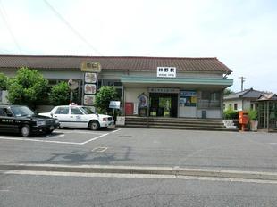 hayashinoeki21.jpg