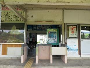 hayashinoeki5.jpg