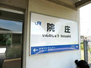 innosyo5.jpg