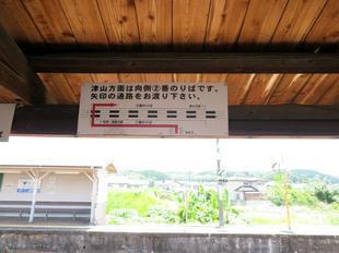 katsumadaeki13.jpg