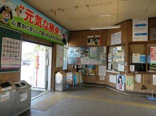 katsumadaeki3.jpg