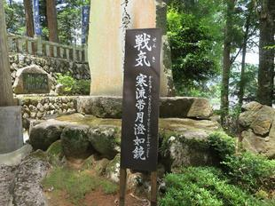 musashi-jinjya18.jpg