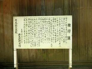 musashi-jinjya4.jpg