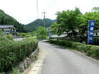 musashi-yukari1.jpg