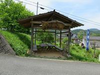 musashi-yukari18.jpg