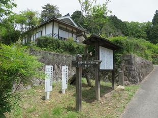 musashi-yukari2.jpg