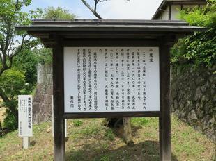 musashi-yukari3.jpg
