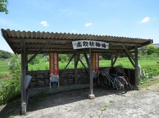 nishikatsumada11.jpg
