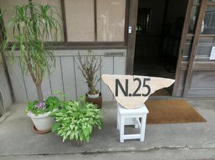nishima4.jpg