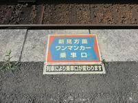 tsuboi8.jpg