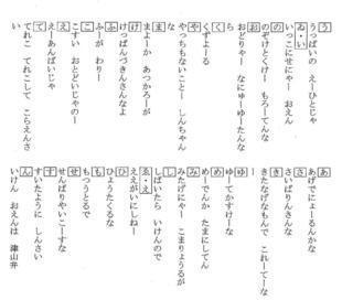 tsuyamaben2.jpg