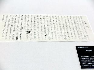 yougaku3-12.jpg