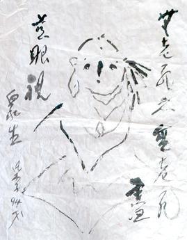 fubokushi5.jpg