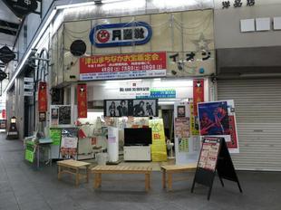 ina-karaoke-16.jpg