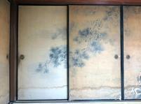 nishiima-3.jpg