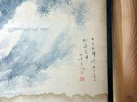 nishiima-8.jpg