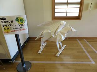 origami-30.jpg