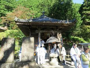 shikokumeguri10-31-16.jpg