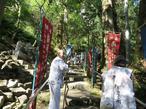 shikokumeguri10-31-24.jpg