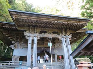 shikokumeguri10-31-29.jpg