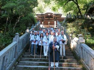 shikokumeguri10-31-43.jpg