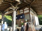 shikokumeguri10-31-6.jpg
