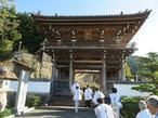 shikokumeguri10-31-7.jpg