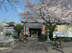 shikokumeguri31-3-16.jpg