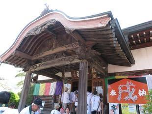 shikokumeguri31-3-23.jpg
