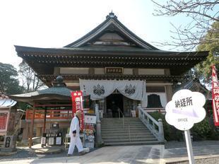 shikokumeguri31-3-25.jpg