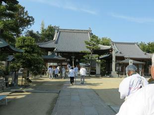 shikokumeguri31-3-28.jpg