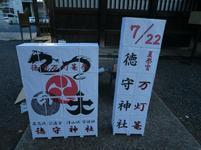 tokumori-7-5.jpg