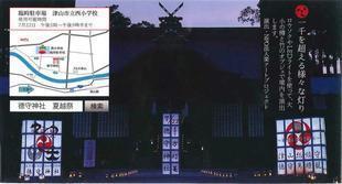 tokumori2-1.jpg