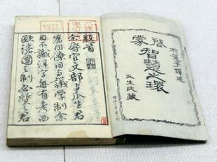 yougaku3-11.jpg