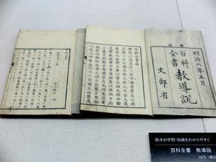 yougaku3-14.jpg