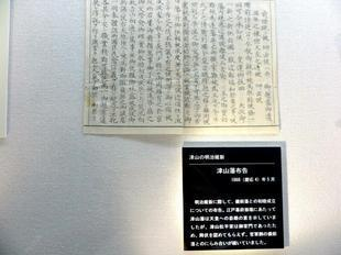 yougaku3-23.jpg