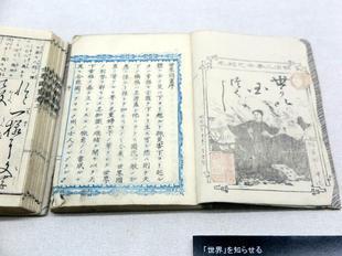 yougaku3-7.jpg