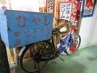 yunogoukan33.jpg