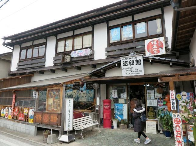 yunogoukan40.jpg
