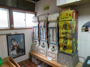 yunogoukan57.jpg