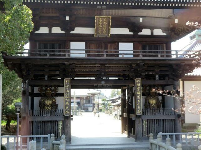 2018-3-shikokumeguri-2-41.jpg