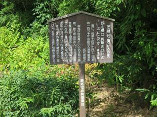 basyokuhi-6.jpg