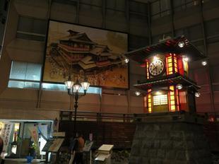 shikokumeguri31-3-43.jpg