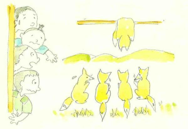 狐塚の話『山西の民話』