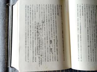 numajiri2.jpg