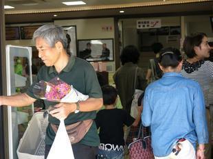oshironomarushie10.jpg